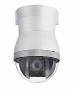 caméra de sécurité cisveo